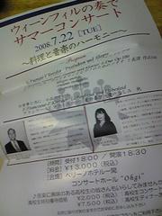 V7050080